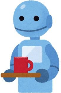 パーソナルロボット